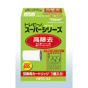 STC.VJ [浄水器用カートリッジ スーパーシリーズ用(高除去(12項目クリア)タイプ)]