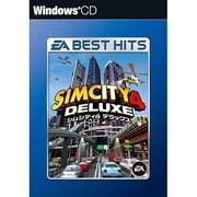 シムシティ4 デラックス EA BEST HITS [Windows]