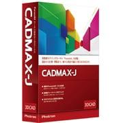 CADMAX-J [Windows]