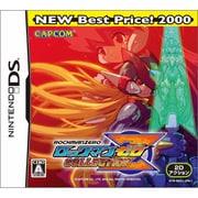 ロックマン ゼロ コレクション Best Price! 2000 [DSソフト]
