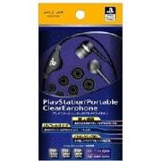 PSP ClearEarphone 613-PSPE [PSP用]
