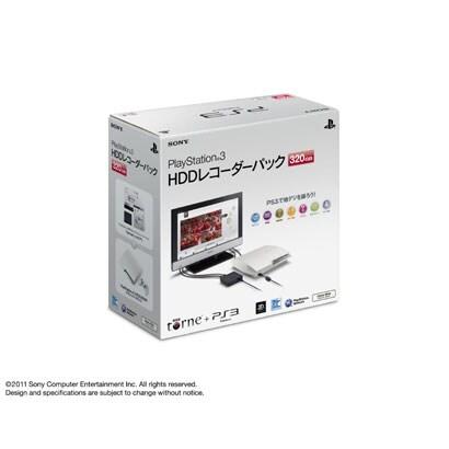 プレイステーション3 HDDレコーダーパック 320GB クラシック・ホワイト CEJH-10016