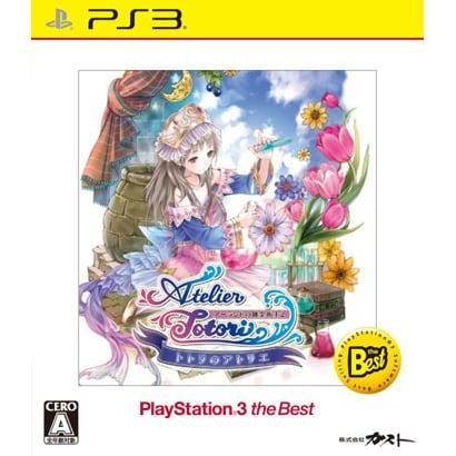 トトリのアトリエ ~アーランドの錬金術士2~ (PLAYSTATION 3 the Best) [PS3ソフト]