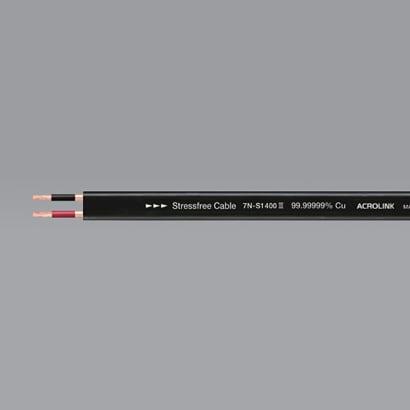 7N-S1400-3 [スピーカーケーブル 巻きケーブル 切り売り 1m単位]