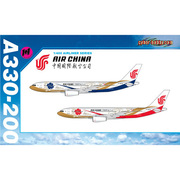 1/400 CH2210 A330-200エアーチャイナ 2機セット