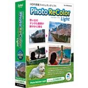 Photo ReColor Light [Windows]