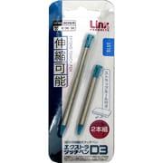 3DS用 エクストラタッチペン D3 ブルー [3DS用]