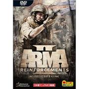 ARMA2 レインフォースメント 日本語マニュアル付英語版 [Windows]