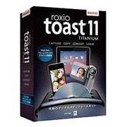 Roxio Toast11 TITANIUM High-Def ブルーレイディスクプラグイン同梱 [Macソフト DivX(ディビックス)対応]