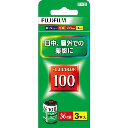 FUJICOLOR 100 [フジカラー 36枚撮り 3本パック]