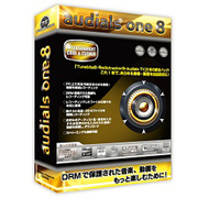Audials One 8 [Windowsソフト]