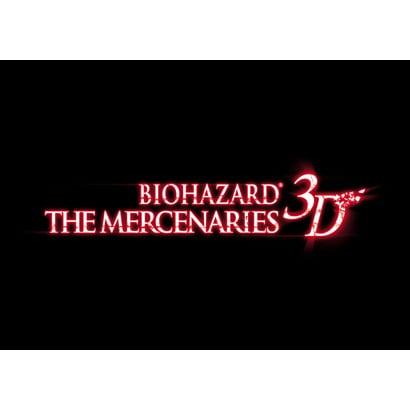 BIOHAZARD THE MERCENARIES 3D(バイオハザード ザ・マーセナリーズ 3D) [3DSソフト]