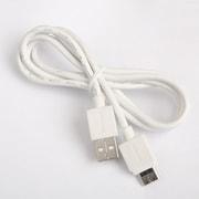 S9-USB CABLE [COWON USBケーブル ホワイト]