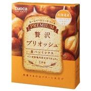 cuocaプレミアム食パンミックス 贅沢ブリオッシュ [(イースト付き)]