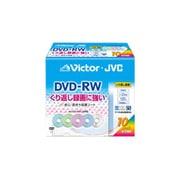 VD-W120VP10 [録画用DVD-RW 120分 1-2倍速 CPRM対応 10枚 インクジェットプリンター対応]