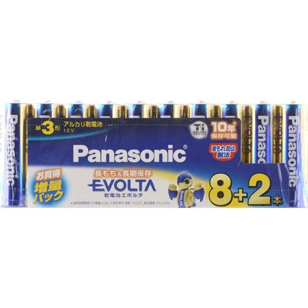 LR6EJSP/10S [アルカリ乾電池 単3形 8+2本パック EVOLTA(エボルタ)]