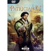 PATRICIAN Ⅳ -パトリシアン4- 日本語版 [Windowsソフト]