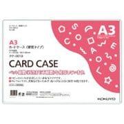 クケ-3013 カードケースA3