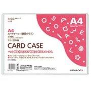 クケ-3014N カードケースA4