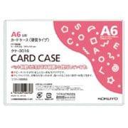 クケ-3016 カードケースA6