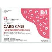 クケ-3004N カードケースB4