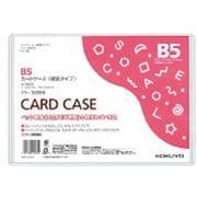 クケ-3005N カードケースB5