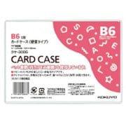 クケ-3006 カードケースB6