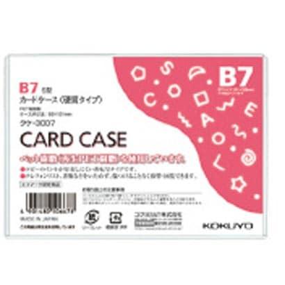 クケ-3007 カードケースB7