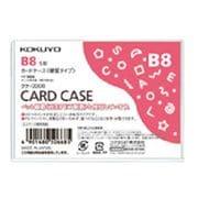 クケ-3008 カードケースB8