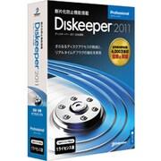 Diskeeper 2011J Professional [Windowsソフト]