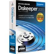 Diskeeper 2011J Professional アップグレード [Windowsソフト]