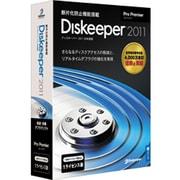 Diskeeper 2011J ProPremier [Windowsソフト]