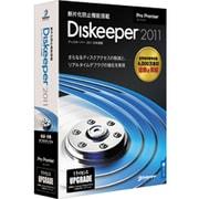 Diskeeper 2011J ProPremier アップグレード [Windowsソフト]