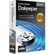Diskeeper 2011J EnterpriseServer アップグレード [Windowsソフト]