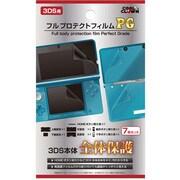 フルプロテクトフィルムMG DJ-3DSFF-CL [3DS用]