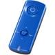 LBT-MPAR120BU [スマートフォン用 Bluetooth 2.1+EDR対応 オーディオレシーバー ブルー]