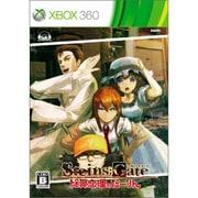 Steins;Gate(シュタインズゲート) 比翼恋理のだーりん 初回限定版 [Xbox360ソフト]