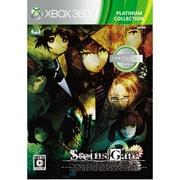 Steins;Gate(シュタインズゲート) Xbox360 プラチナコレクション [Xbox360ソフト]