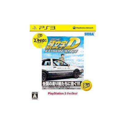 頭文字D EXTREME STAGE PlayStation3 the Best [PS3ソフト]
