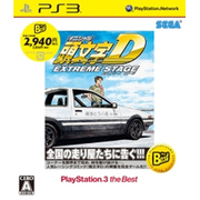 頭文字D EXTREME STAGE PlayStation3 the Best [PS3ソフト]