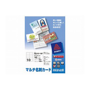 M21131-10F [マルチ名刺カード (両面)標準]