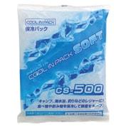 CS-500 [クールインパック ソフトタイプ/保冷剤]