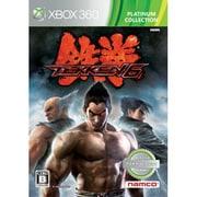 鉄拳6 (Xbox 360 プラチナコレクション) [Xbox360ソフト]