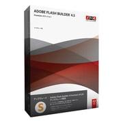 FLASH BUILDER 4.5 STANDARD アップグレード版 「S」 [Windows&Macソフト]
