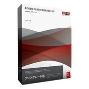 FLASH BUILDER 4.5 PREMIUM アップグレード版 [Windows&Macソフト]