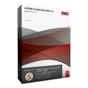 FLASH BUILDER 4.5 PREMIUM アップグレード版 「S」 [Windows&Macソフト]