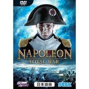 ナポレオン:トータルウォー 日本語版 [Windowsソフト]