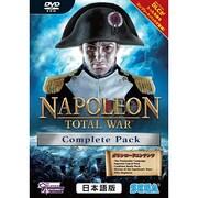 ナポレオン:トータルウォー コンプリートパック 日本語版 [Windowsソフト]