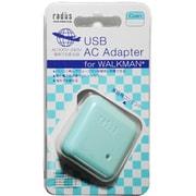 WM-ADF91C [USBアダプタ Walkman シアンブルー]
