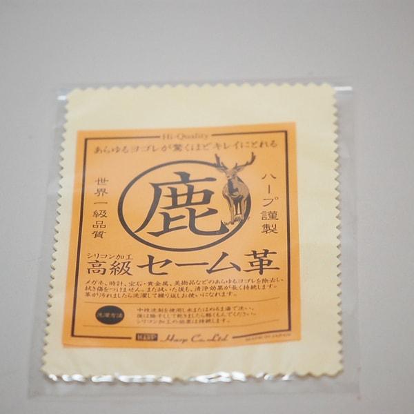 HP832 [セーム革(鹿革) 10×15cm 角]